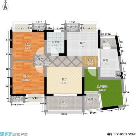 恒基誉珑湖滨2室1厅1卫1厨111.00㎡户型图