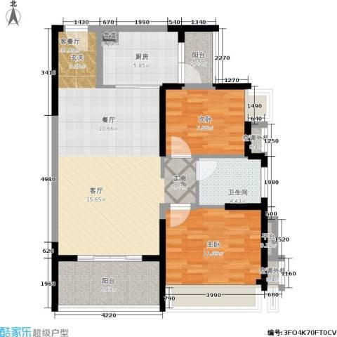 恒基誉珑湖滨2室1厅1卫1厨104.00㎡户型图