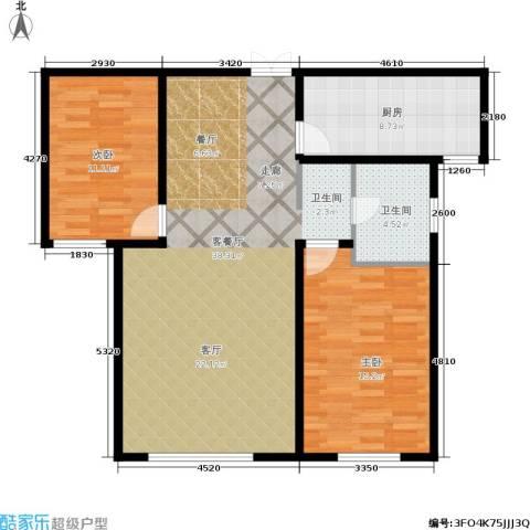君豪绿园2室1厅1卫1厨84.00㎡户型图