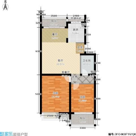 东海未名园2室1厅1卫0厨93.00㎡户型图