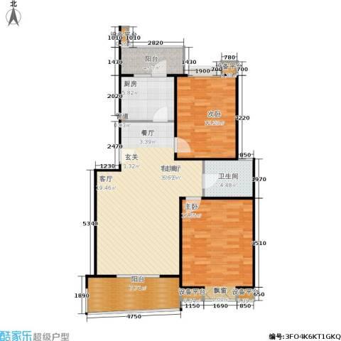 北桥春天2室1厅1卫1厨90.00㎡户型图