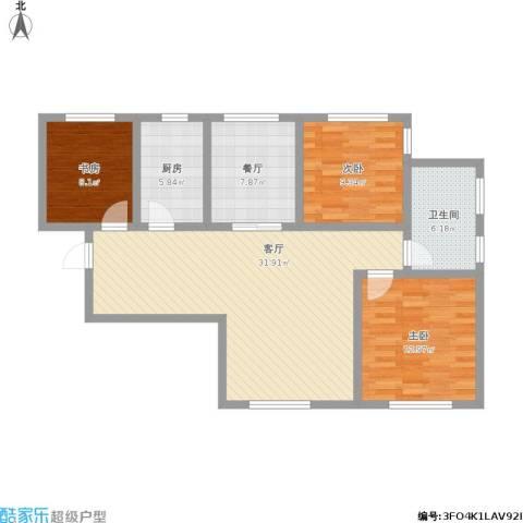 福源九方3室2厅1卫1厨118.00㎡户型图
