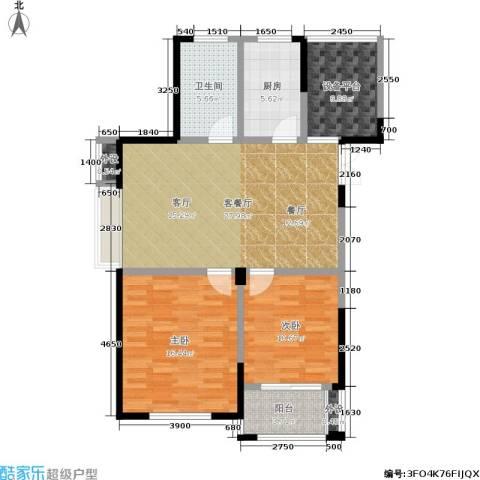 大树玫瑰恬园2室1厅1卫1厨87.00㎡户型图
