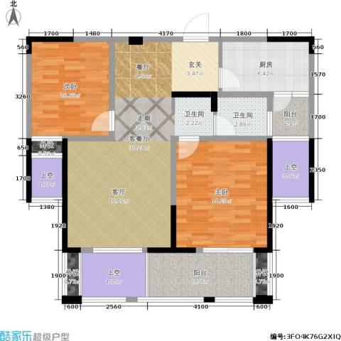 大树玫瑰恬园2室1厅1卫1厨90.00㎡户型图