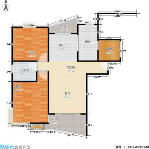 和润家园二期2室1厅1卫1厨112.00㎡户型图