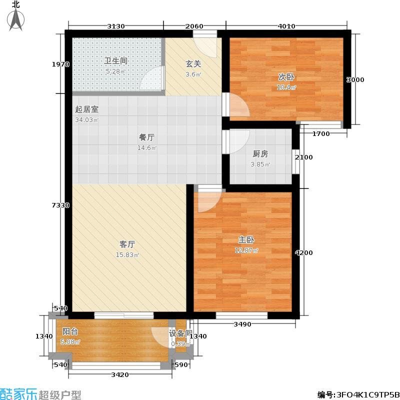 天伦锦城98.25㎡18号楼4单元03户面积9825m户型