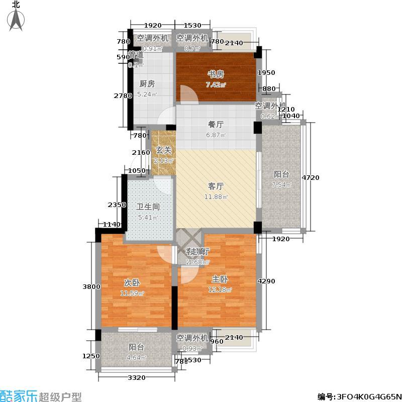 元都新景公寓93.00㎡C型面积9300m户型