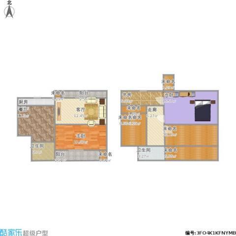 现代明珠新城・加州国际3室2厅2卫1厨147.00㎡户型图