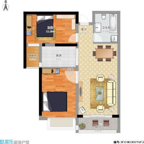 恒大城2室1厅1卫1厨93.00㎡户型图