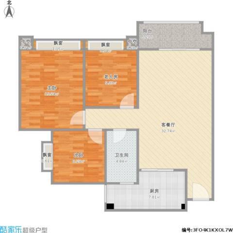 兴发金域丽江3室1厅1卫1厨118.00㎡户型图