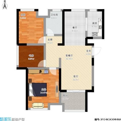 苏州星光耀广场3室1厅1卫1厨112.00㎡户型图