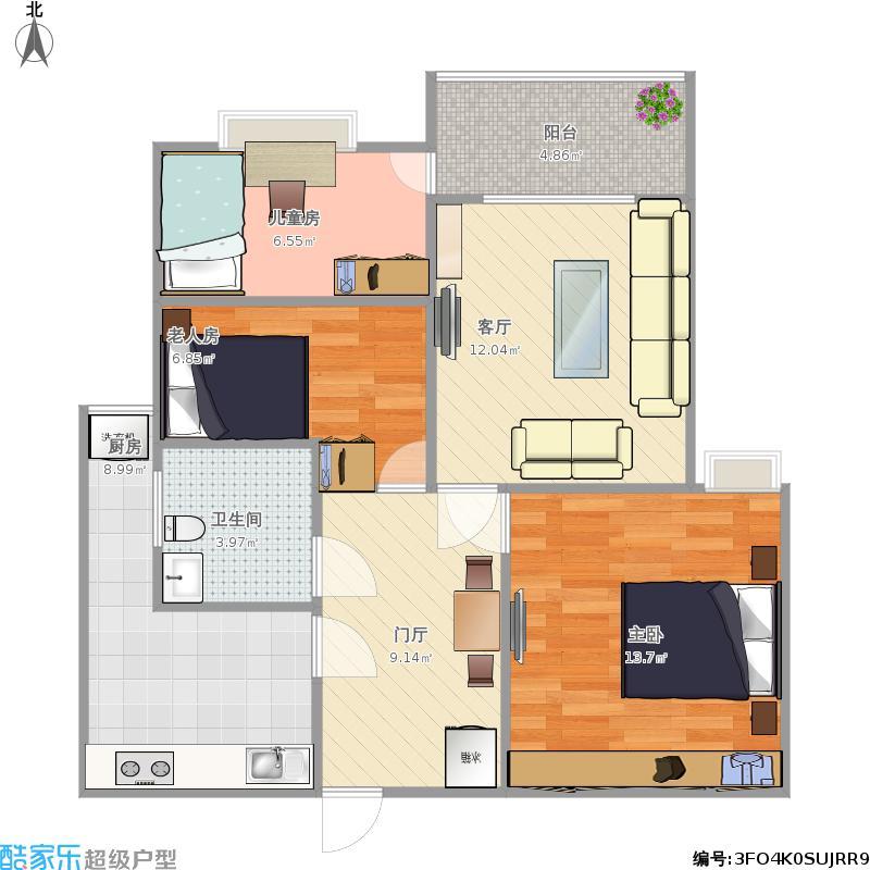 97平方户型两室两厅
