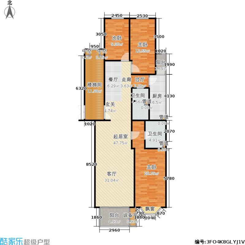 快乐洋城136.00㎡1、2、3单元三室二厅二卫户型
