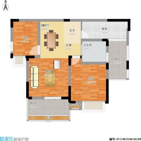 江报翰林世家2室1厅1卫1厨113.00㎡户型图
