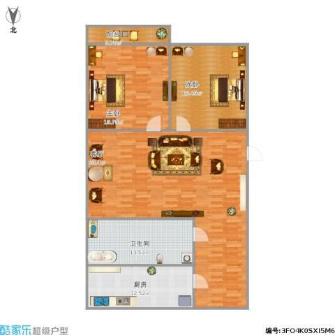 新新家园2室1厅1卫1厨160.00㎡户型图