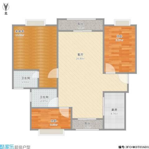 好日子大家园2室1厅2卫1厨96.00㎡户型图