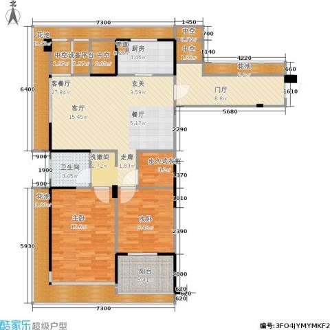 绿城之江1号2室1厅1卫1厨105.47㎡户型图