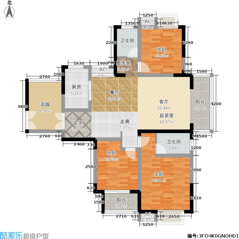 伊萨卡国际城134.92㎡面积13492m户型