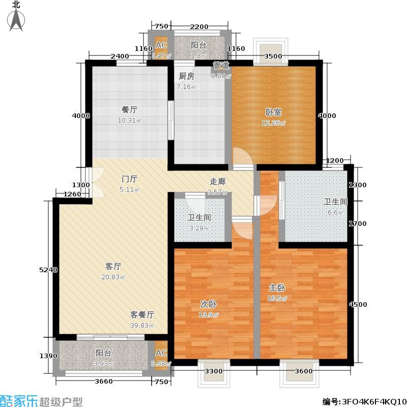望都新地137.20㎡望都新地户型图二期D2三室二厅二卫(8/11张)户型10室