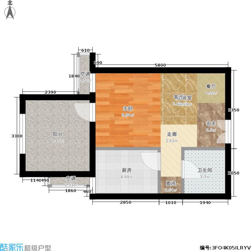 北京城建·红木林44.00㎡北京城建・红木林A-2偶户型