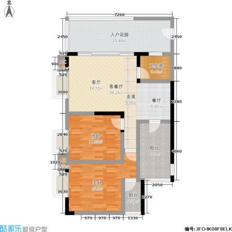 金洲星韵苑2室1厅1卫0厨93.00㎡户型图