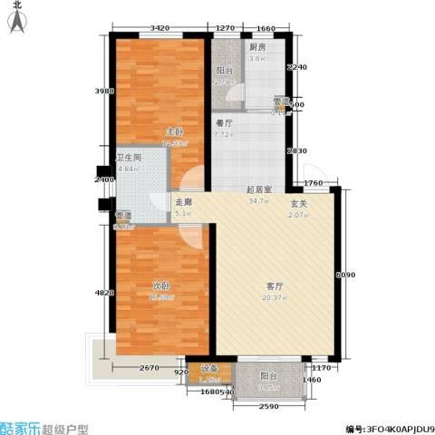 中房上东花墅二期2室0厅1卫1厨90.00㎡户型图