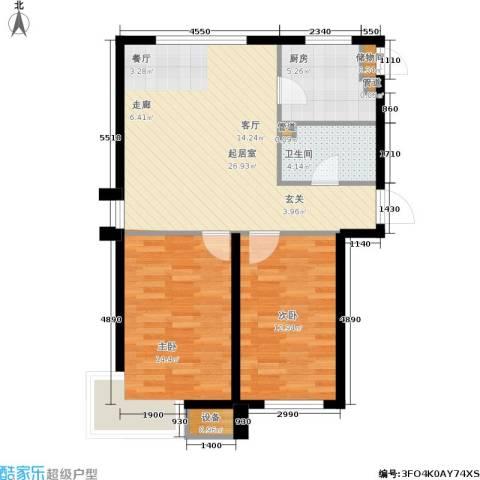 中房上东花墅二期2室0厅1卫1厨73.00㎡户型图