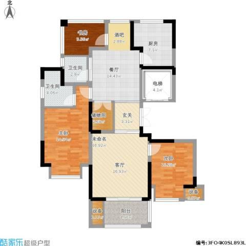 中旅狮山名门3室1厅3卫1厨137.00㎡户型图