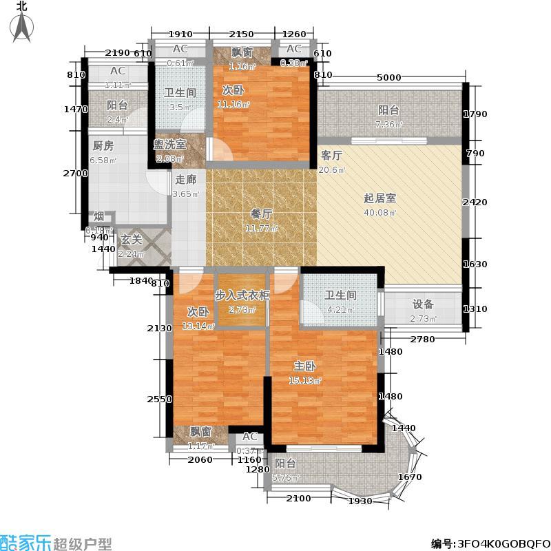 伊萨卡国际城137.00㎡面积13700m户型