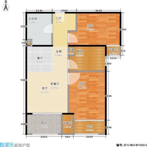 新弘国际阳光城2室1厅1卫1厨70.00㎡户型图