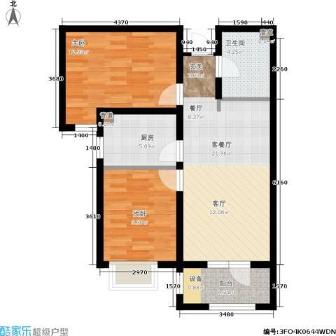 戴河水岸星城2室1厅1卫1厨78.00㎡户型图