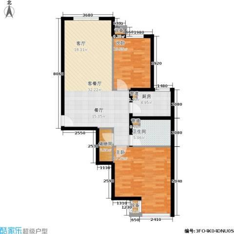 新景家园2室1厅1卫1厨83.00㎡户型图