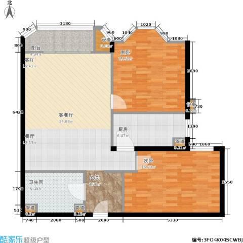 新景家园2室1厅1卫1厨94.00㎡户型图