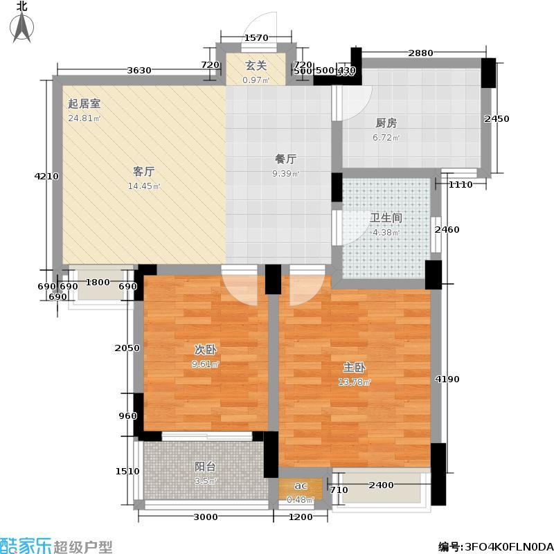 中凯东方红街85.14㎡四期2-L面积8514m户型