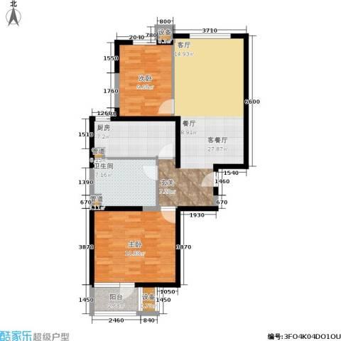 新景家园2室1厅1卫1厨81.00㎡户型图