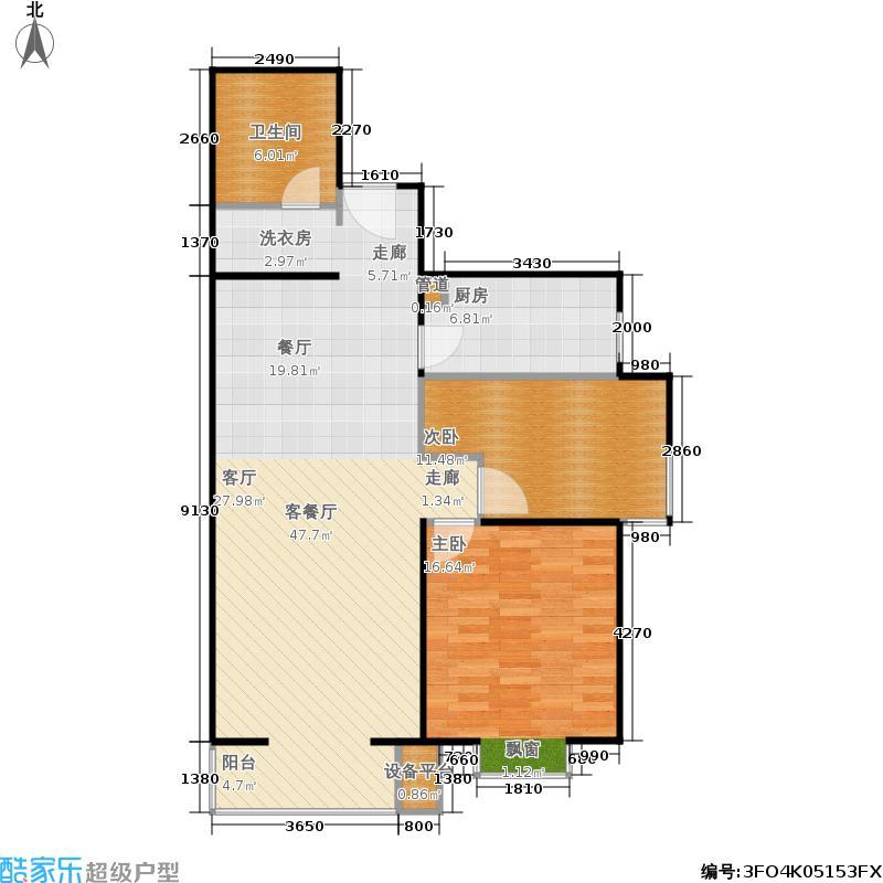 常青藤嘉园95.87㎡纯粹享受面积9587m户型