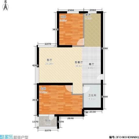新景家园2室1厅1卫0厨77.00㎡户型图