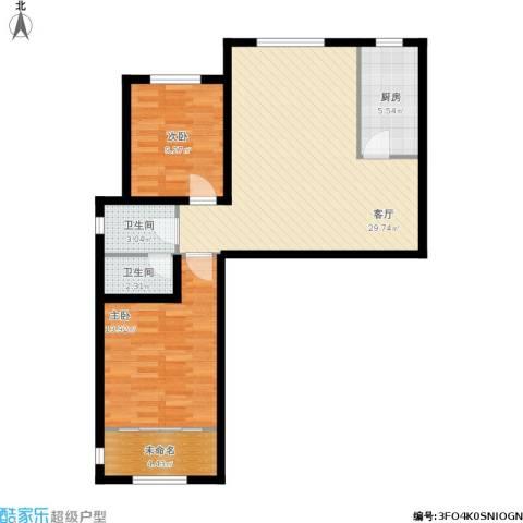 汇君城2室1厅2卫1厨97.00㎡户型图