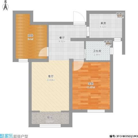朝阳北部湾2室1厅1卫1厨75.00㎡户型图