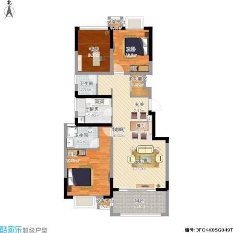可逸兰亭3室1厅2卫1厨130.00㎡户型图