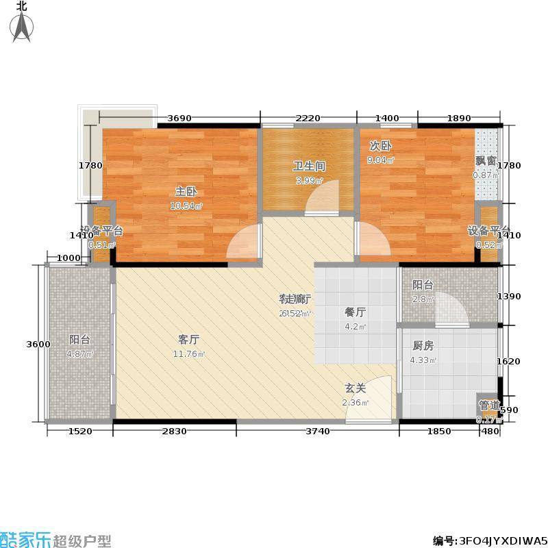中惠国际金融中心77.00㎡8栋D单元2室户型