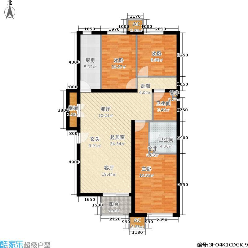 沸城7-2楼B1(已售罄户型