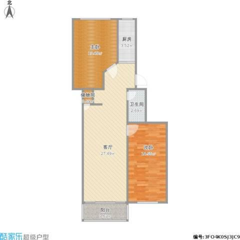 水西门大街小区2室1厅1卫1厨90.00㎡户型图
