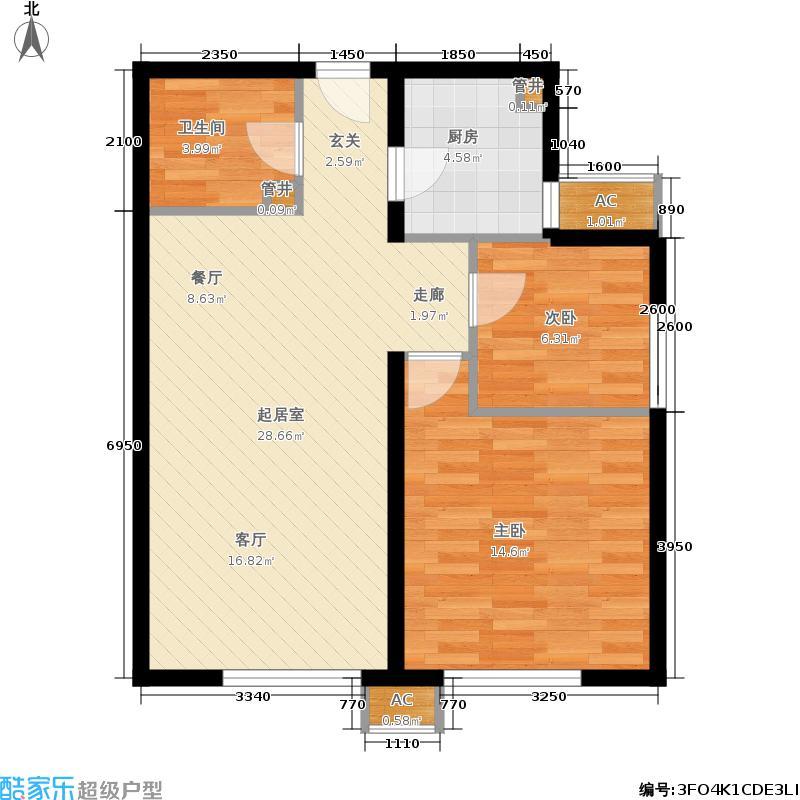 沸城8-3号楼A1(已售户型