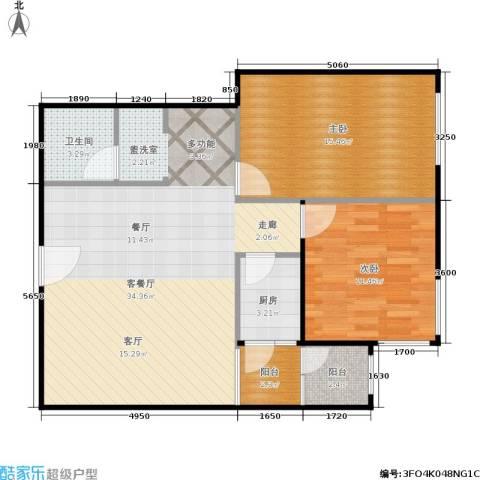 椿树园2室1厅1卫1厨97.00㎡户型图