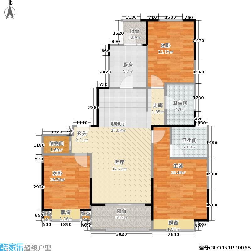 中金海棠湾118.00㎡A2户型3室2厅