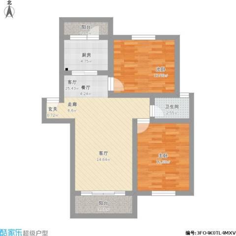 恒大华城上河苑2室1厅1卫1厨94.00㎡户型图
