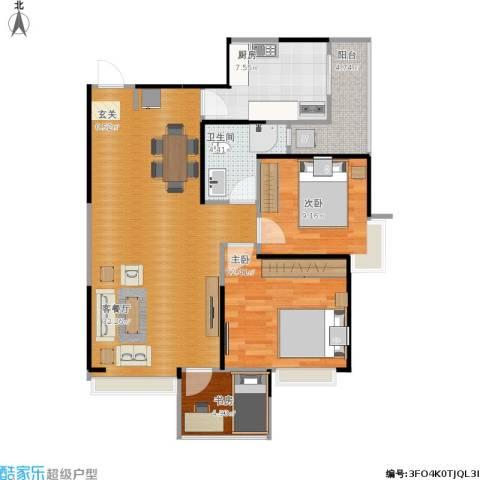 竹园阳光嘉苑3室1厅1卫1厨102.00㎡户型图