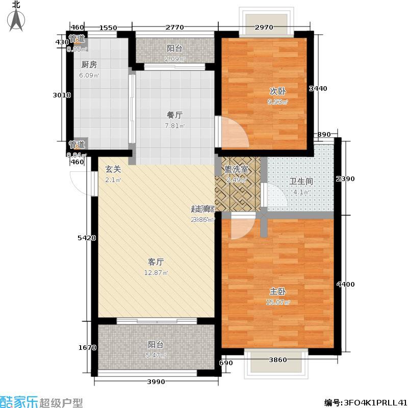 仁和都市花园84.00㎡C2户型2室2厅