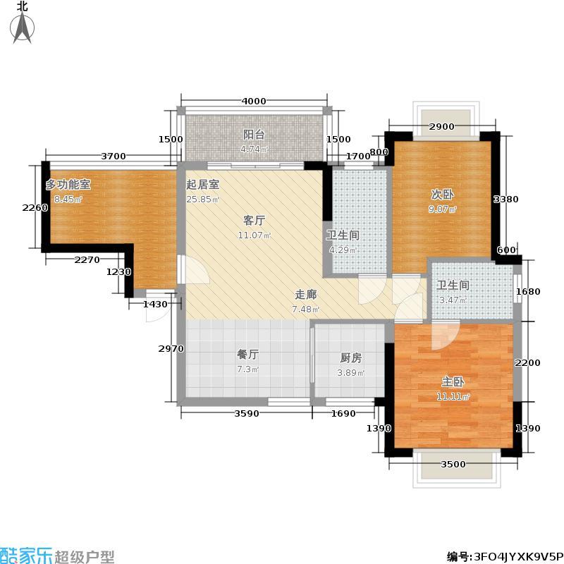 太平洋国际92.36㎡2栋B座07单元3室户型